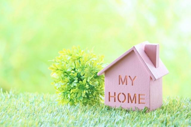 安心・快適、自分に合った理想の家を手にしよう!第四回