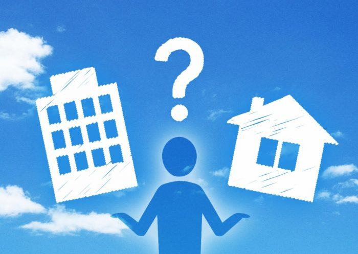 「持ち家VS賃貸」どっちがお得?